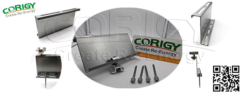CORIGY SOLAR Rail Kit supplier